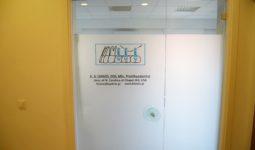 Office Zakynthos - Konstantinos Lianos